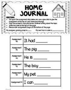 homework center writing skills