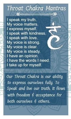 Sanskrit Name: Vishuddha (especially pure) Location: Throat Color: blue Element: Ether The throat chakra is our center of truth and self expression. It governs our ability to express ourselves through our opinions and voice. This was my most blocked chak Vishuddha Chakra, Chakra Mantra, Sanskrit Names, Sanskrit Mantra, Les Chakras, Chakra Affirmations, Reiki Healer, Qi Gong, Chakra Balancing