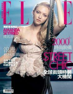 Amanda Seyfried - Elle Magazine Cover [Hong Kong] (August 2013)