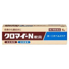 商品紹介1.クロラムフェニコール、フラジオマイシン硫酸塩の2つの抗生物質と、抗真菌剤のナイスタチンを配合し、化膿した患部を治します。2.患部を保護する油性軟膏なので、ジュクジュク患部からカサカサ患部まで幅広く使用できます。