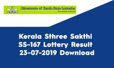 Looking for Kerala State Lottery Sthree Sakthi Result? Welcome to State Lottery Draw Website.
