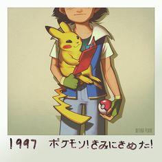 Pokemon! Kimi ni Kimeta! by mirroreyesserval.deviantart.com on @DeviantArt