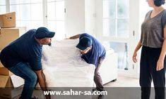 خدمات نقل عفش بالطائف من سهر Taif Furniture Transfer