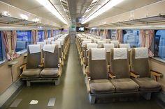 Japanese Bullet Train Interior: We sat on the two seat roundtrip. KASUMI' s Mom fixed us a travel lunch that we were still eating the next day. The staff consisted of conductors and hostesses. Like an airliner she pushed a cart loaded with snacks and drinks.