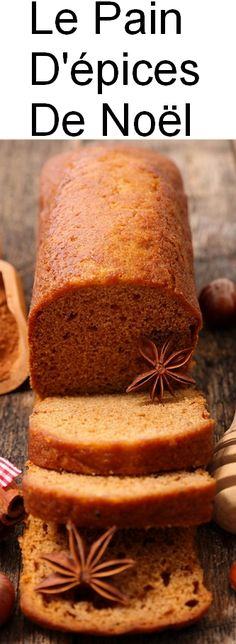 Bread Recipes, Cake Recipes, Desserts With Biscuits, Biscuit Cake, Winter Desserts, No Sugar Foods, Bread And Pastries, Cordon Bleu, Loaf Cake