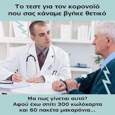 Funny Photos, Lol, Jokes, Humor, Greek, Nice, Fanny Pics, Husky Jokes, Humour