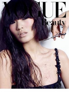 """""""Hair Finds a New Shape"""" by Regan Cameron for Vogue Japan June 2015 [Beauty]"""