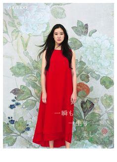 Aoi Yu (on hiatus) Star Fashion, Fashion Beauty, Crop Pictures, Aesthetic Beauty, Japanese Graphic Design, Fashion Lighting, Mori Girl, Ad Design, Modern Design