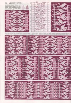 ✿⊱╮Crochê ✿⊱╮ / ✿⊱╮ Crochet ✿⊱╮ /
