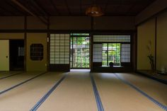 Japaninfo added 9 new photos — at 京都 圓光寺.