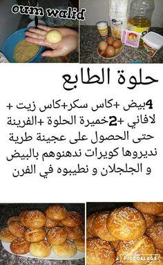 """recettes sucrées de """"oum walid"""" Food Network Recipes, Gourmet Recipes, Dessert Recipes, Cooking Recipes, Healthy Recipes, Arabic Sweets, Arabic Food, French Macaroon Recipes, Algerian Recipes"""