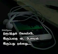 Life Poems, Poems About Life, Tamil Songs Lyrics, Song Lyrics, Movie Quotes, True Quotes, Best Love Quotes, Reality Quotes, Positivity