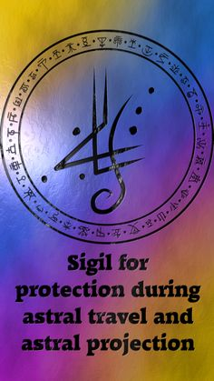 Sigil for protection during astral travel and astral projection
