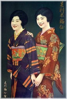 Kimono Meisen advertising, Japan - 1930s