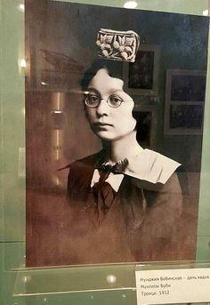 Tatars. Мунджия Бобинская дочь кадия Мухлисы Буби Троицк 1912г.1
