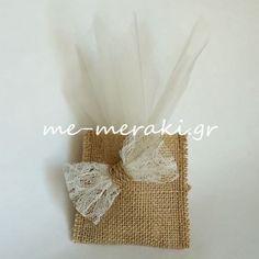 Μπομπονιέρες γάμου - Λ036-Β