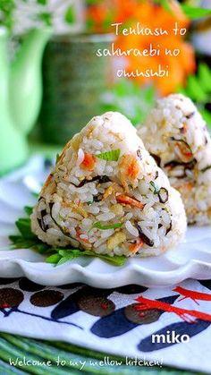 Onigiri - yum