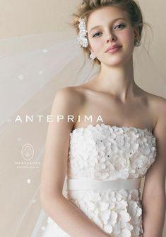 〔デザイン・モチーフ別*〕アンテプリマの純白ウエディングドレスにきゅん♡にて紹介している画像 White Wedding Gowns, Dream Wedding Dresses, Bridal Dresses, Beautiful Bride Images, Spring Wedding Inspiration, Sweet Dress, Bridal Portraits, Bridal Style, One Shoulder Wedding Dress