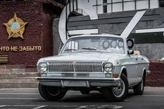 Колхоз военного значения: откуда взялся ГАЗ-24 кабриолет