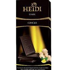 Heidi Dark Almonds Horka Cokolada S Karamelizovanymi Mandlemi 100 G Vito Grande Cz Horka Cokolada Cokolada Citron