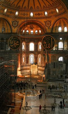 24 December 563 – The Byzantine church Hagia Sophia in Constantinople is dedicated for the second time after being destroyed by earthquakes. Hagia Sofia, Istanbul | Turkey