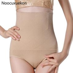 Strong-Willed High Waist Shaper Butt Lifter Control Pants Waist Trainer And Tummy Body Shpers Hip Panties Postpartum Slimming Underwear Women Bright Luster Women's Intimates