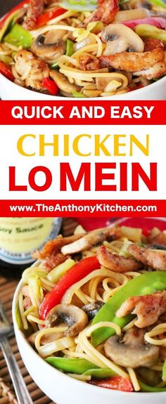 Easy Chicken Lo Mein | An easy recipe for chicken lo mein at home, featuring pan-seared boneless, skinless chicken thighs, pasta, and vegetables. Plus, how to make a simple lo mein sauce! | #lomein #easyasianfood #dinnerrecipe #dinner