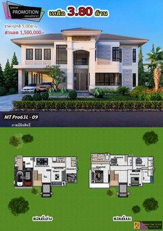 New House Plans, Modern House Plans, Front Gate Design, Front Gates, Villa, New Homes, House Design, How To Plan, House Styles