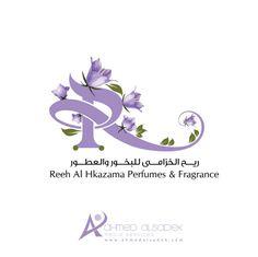 -شعارات-في-الرياض-السعودية-8