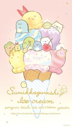 New iPhone Wallpaper Sanrio Wallpaper, Kawaii Wallpaper, Iphone Wallpaper, Cute Food Drawings, Cute Animal Drawings Kawaii, Kawaii Illustration, Kawaii Doodles, Kawaii Art, Hyanna Natsu