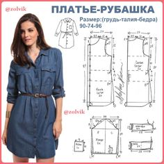 Best 9 DIY – molde, corte e costura – Marlene Mukai Sewing Paterns, Dress Sewing Patterns, Blouse Patterns, Clothing Patterns, Sewing Blouses, Sewing Shirts, Costura Fashion, Fashion Sewing, Moda Fashion