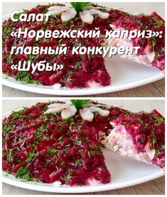 foods and drink Appetizer Salads, Appetizers, Cheesy Chicken Noodle Casserole, Moroccan Stew, Keto Salmon, Cheesy Cauliflower, Puff Pastry Recipes, Russian Recipes, Food And Drink