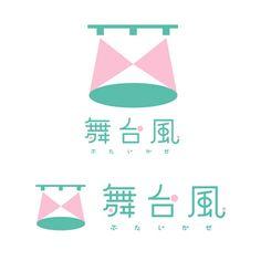 舞台風 ロゴマーク。 | momo cosmos | shoko akiyama