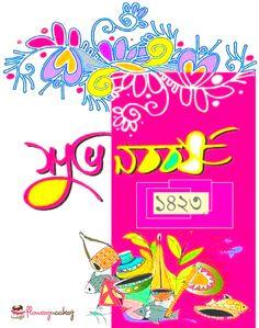 #Poila #Boishakh #celebrations  @fcakez