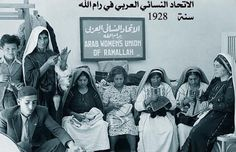 Ramallah Arab Women's Union 1928 before isreal occupation !