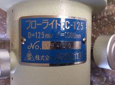 Rare FC-125 | Astromart