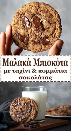 Chocolate Chunk Cookies, Vegan Chocolate, Diet Desserts, Thing 1, Chocolate Strawberries, Strawberry Recipes, Mediterranean Recipes, Tahini, Quick Easy Meals