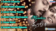 Manohara l Jukebox l Telugu Movie Full Songs