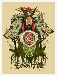 Princess Mononoke by shobey1kanoby on DeviantArt