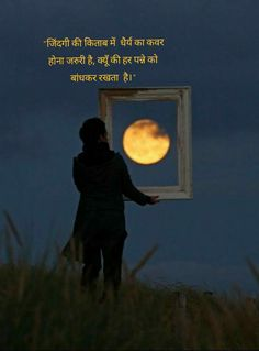 Good Night Love Images, Hindi Quotes, Movies, Movie Posters, 2016 Movies, Film Poster, Films, Film, Movie