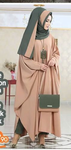 The Most Beautiful Thing – Clothes Abaya Mode, Mode Hijab, Hijab Casual, Pakistani Dresses Casual, Islamic Fashion, Muslim Fashion, Abaya Fashion, Fashion Dresses, Hijab Evening Dress