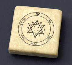 The 44 King Solomon Seal Pentacle, Alchemy, Witchcraft, Magick, wicca. occult, pagan interest.