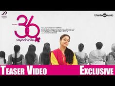 36 Vayadhinile First Look Teaser Jyotika Rosshan Andrrews Santhosh Narayanan - Amazing Movies of India - www.amofindia.com 36 Vayadhinile Trailer, 36 Vayadhinile Teaser, 36 Vayadhinile Videos, 36 Vayadhinile Video Songs, 36 Vayadhinile Hot, 36 Vayadhinile release date, 36 Vayadhinile songs, 36 Vayadhinile Motion Poster, 36 Vayadhinile audio launch, 36 Vayadhinile first look, 36 Vayadhinile music, 36 Vayadhinile actre, 36 Vayadhinile, 36 Vayadhinile hot songs.