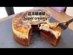 法式芝士布朗尼蛋糕fabulous recipe- best cheese brownie cake you'll ever eat! - YouTube