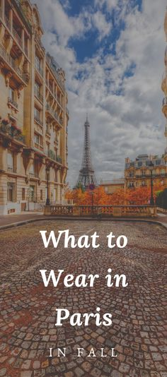 Packing for a trip to Paris? Check out these tips to help you wear the right clothes for your trip to Paris, so you can dress like the French! Learn about the best coats, pants, and shoes for your trip to Paris, including what to wear in Paris in the Fall Paris Travel Tips, Travel Packing, Travel Advice, Packing Tips, Travel Quotes, Paris Things To Do, Paris In Autumn, Paris Itinerary, France Travel