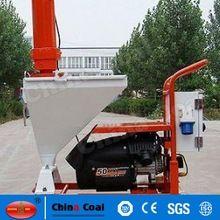 chinacoal11 Construction Machine, SP10N Powder Coating Machine And Spray Gun/Cement Mortar Spray