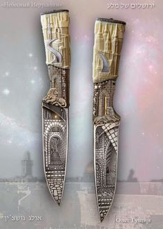 "knife ""Heavenly Jerusalem"" by O.Guschin  95X18 Steel, titanium, gold, silver, copper, walrus tusk, nacre. Forging, artistic etching, engraving, inlay, bone carving."