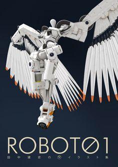 たな絵画 : ROBOT01