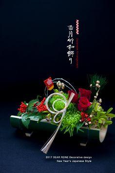 """【一部満席】お正月飾りレッスン一覧 """"仕事につながる"""" 日本花資格協会"""