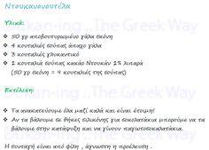 The Greek Way Greek, Carving, Box, Joinery, Snare Drum, Greek Language, Wood Carvings, Sculptures, Printmaking